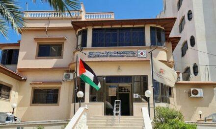 La Commission électorale centrale palestinienne clôture la phase de dépôt des listes des candidat