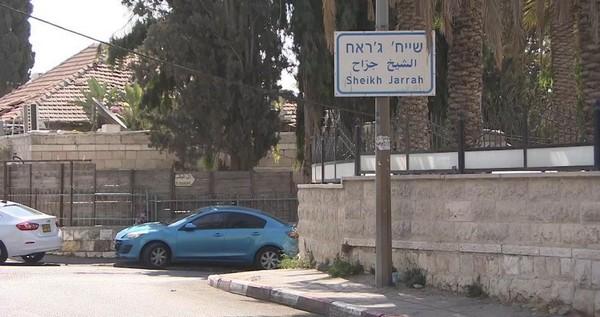 La Jordanie remet à l'AP des copies des contrats de location de logements aux familles de Cheikh Jarrah