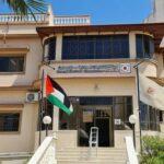 Moscou appelle à ne pas entraver les élections législatives palestiniennes