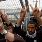 17 avril-la journée du prisonnier palestinien