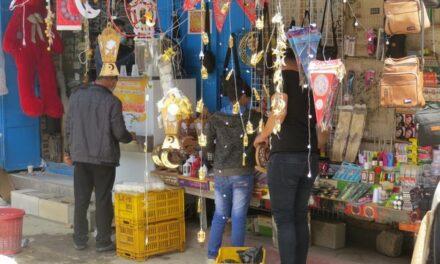 Gaza à la veille de Ramadan