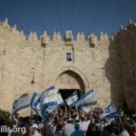 La Célébration israélienne de destruction, dépossession et profanation