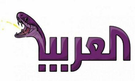 Le Ministère de l'intérieur dément les allégations d'Al Arabiya à propos de la sortie des dirigeants de la résistance vers l'Égypte