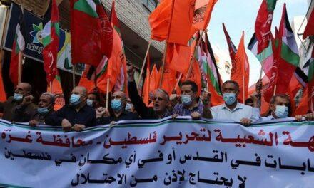 FPLP organise des marches à Gaza pour condamner le report des élections
