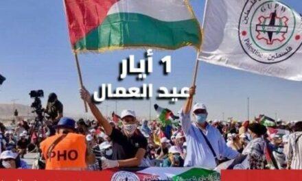 Soutien à la résistance palestinienne : Grande mobilisation ce samedi !