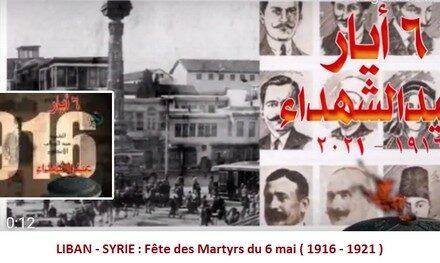 Le monde revient à la vision des « cinq mers » d'Al-Assad