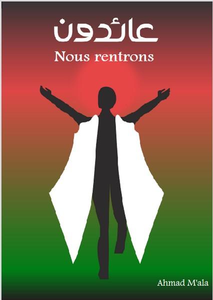 Palestine : Le retour de l'âme et l'effondrement du XXe siècle