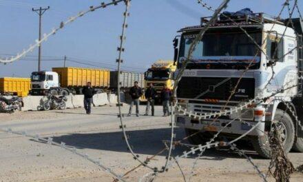 Ouverture du passage Kerem Shalom pour l'acheminement du carburant