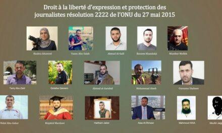 Journée internationale de la liberté de la presse : en Palestine occupée aussi, des journalistes harcelés, emprisonnés, privés de leur droit d'informer