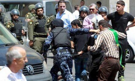 L'AP mène une campagne d'arrestation contre des activistes ayant soutenu Gaza