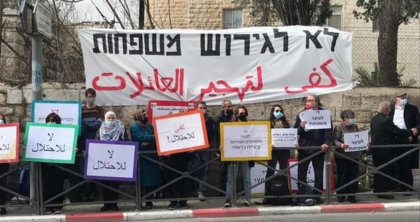 Le tribunal de l'occupation gèle la décision d'évacuer les maisons de Cheikh Jarrah jusqu'au début du mois de juin