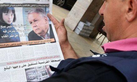 Deux journalistes français renvoyés en procès pour 'chantage' sur le roi du Maroc