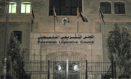 Report des élections palestiniennes : une bien mauvaise nouvelle pour le peuple palestinien