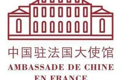 Lettre adressée par le porte-parole de l'Ambassade de Chine en France au Monde au sujet d'une tribune collective des scientifiques français sur Huawei