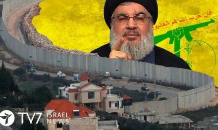 Pourquoi le Hezbollah est en état d'alerte