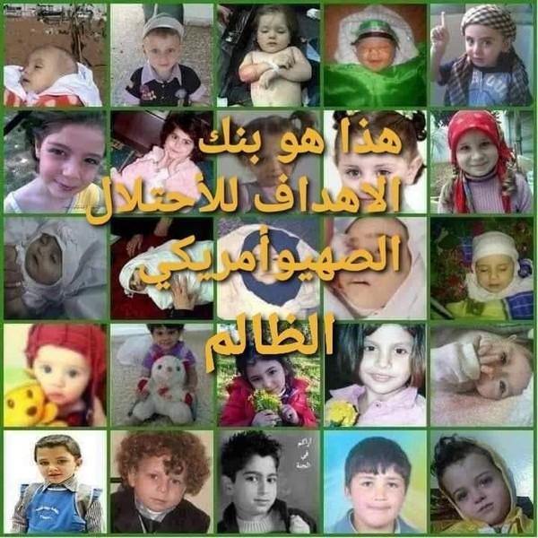 En direct de Gaza : Il est 22h à Gaza ce jeudi 20 mai 2021
