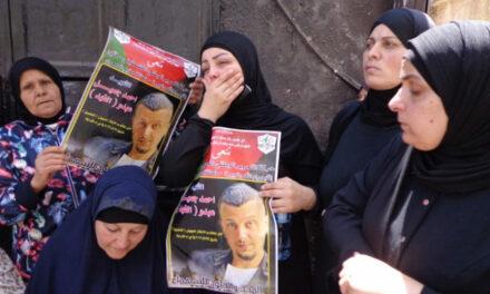 """Israël lâche ses """"escadrons de la mort"""" en Palestine"""