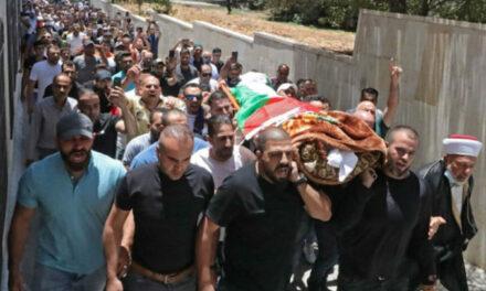En assassinant Nizar Banat, l'Autorité de Ramallah a signé son arrêt de mort