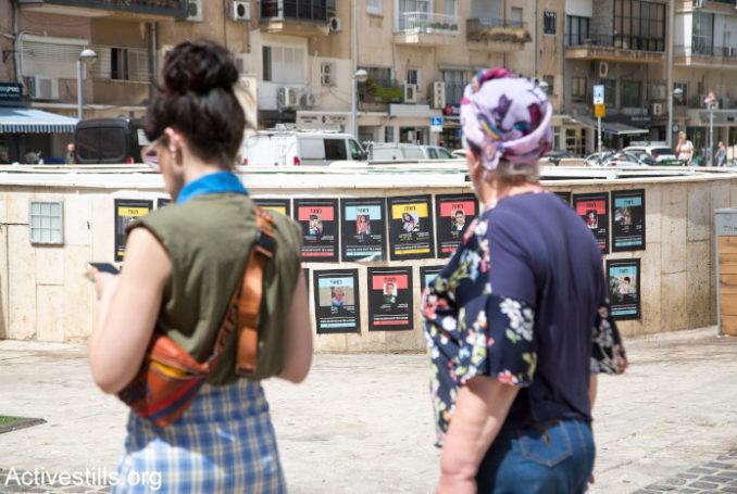 Ces militants & juifs solidaires de la résistance palestinienne… mais, jusqu'où ?