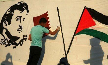 Une organisation sioniste poursuit le Qatar par plus de 360 millions de dollars