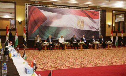 L'Égypte appelle les factions palestiniennes à se réunir au Caire