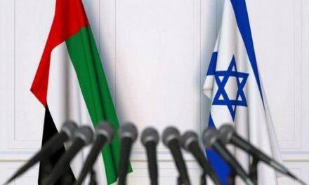 Les Émirats consolident la normalisation et signent un accord fiscal avec l'occupation