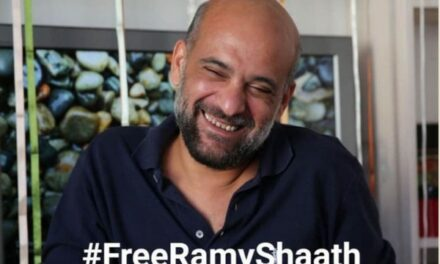 Ramy Shaath doit être libéré !