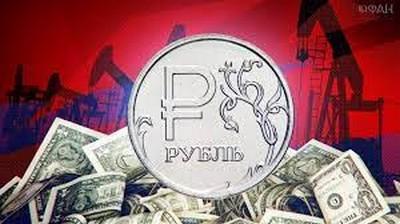Dédollarisation du Fonds de stabilisation russe suite aux sanctions américaines