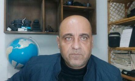 Ils ont assassiné Nizar Banat
