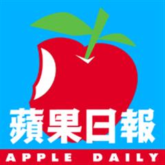 L'Apple Daily ou la quintessence du « China Bashing »