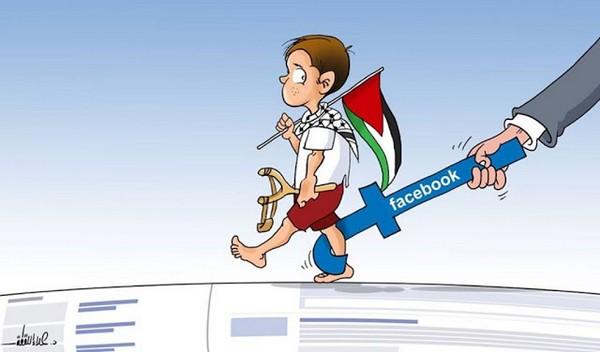 Facebook : des employés dénoncent une «censure» de contenus pro-palestiniens sur le réseau social