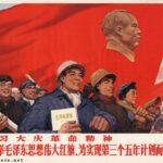 La période Maoïste (1949-1976)