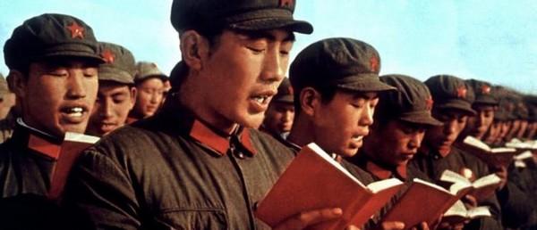 Ombres et lumières de la révolution culturelle