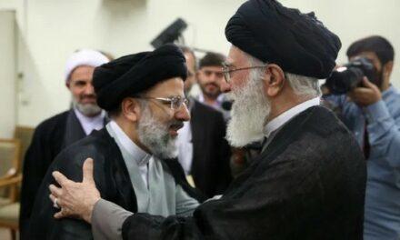 Raïssi, nouveau Président iranien : notre souveraineté n'est pas négociable