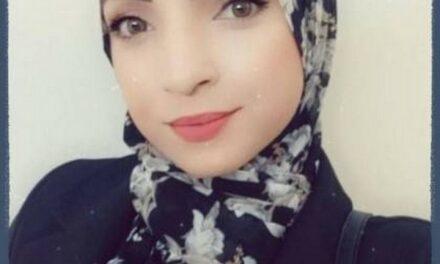 Une femme médecin palestinienne de 29 ans assassinée par des soldats israéliens à Jérusalem ce mercredi 16 juin  2021