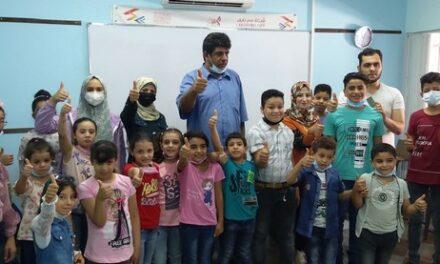 Une séance d'animation et de soutien psychologique pour les enfants de Gaza