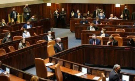 La Knesset vote aujourd'hui la prolongation de l'interdiction du regroupement familial pour les Palestiniens