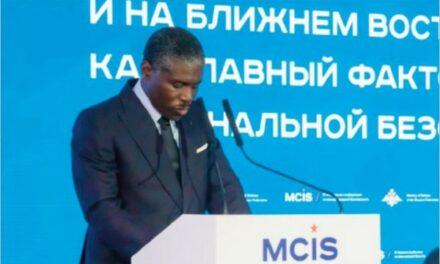 La Guinée équatoriale ferme son ambassade au Royaume-Uni