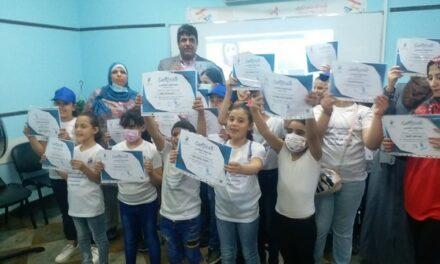 Fin du camp d'été francophone pour les enfants de Gaza