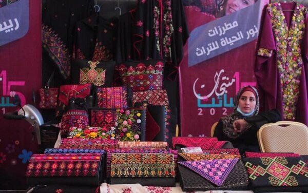 « Les produits des femmes de Gaza » : Exposition des associations et des coopératives féminines à Gaza