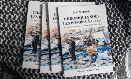 Sortie en France d'un nouveau livre de Ziad Medoukh sur la quatrième offensive israélienne sur Gaza: « Chroniques sous les bombes à Gaza »