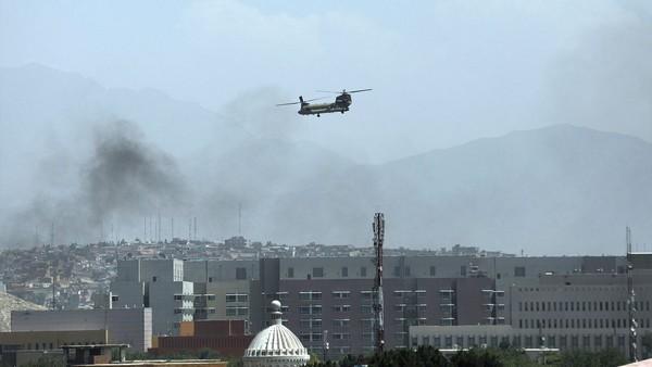La chute du régime fantoche afghan: une débâcle historique pour l'impérialisme américain