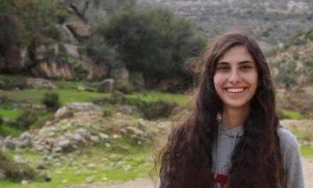 L'étudiante Layan Nasir de l'Université de Birzeit visée dans le cadre de la campagne plus large d'Israël pour faire taire les étudiants palestiniens