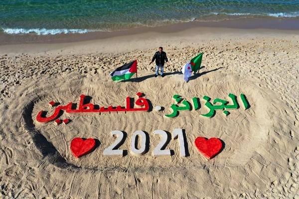 Notre cœur est algérien – De la Palestine occupée et de Gaza sous blocus – Solidarité totale avec un peuple digne, nous partageons vos peines