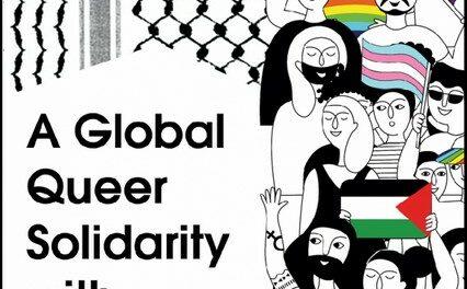 La Palestine est une question queer