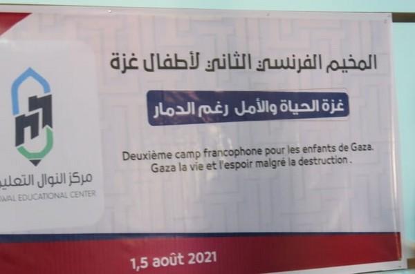 Un deuxième camp d'été francophone pour les enfants de Gaza malgré la destruction