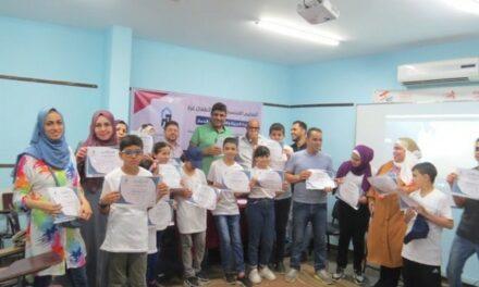 Fin du deuxième camp d'été francophone pour les enfants de Gaza