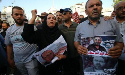 L'Autorité palestinienne n'est qu'une charge pour les Palestiniens