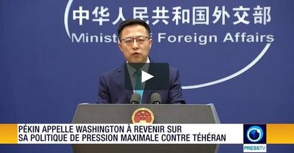 Géopolitique eurasienne : Pékin soutient Téhéran contre Washington