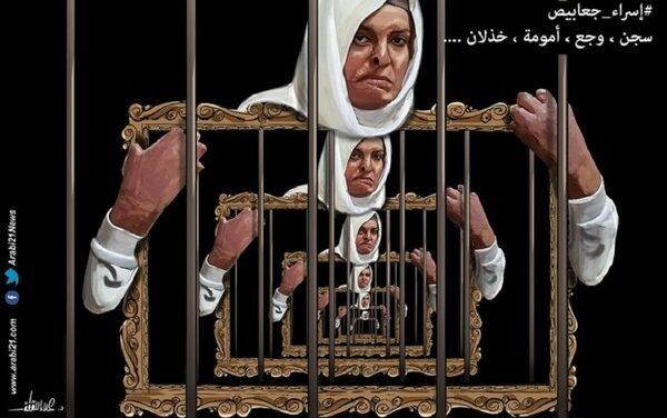 Isra Jaabis, la Joconde de la Palestine: l'histoire d'une détenue brûlée… qu'Israël tue à petit feu